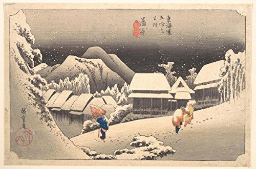 Evening Snow Hiroshige (Historic Fine Art Print | Utagawa Hiroshige | Evening Snow | Japan | Edo Period (1615–1868) | Vintage Wall Art Décor Poster Reproduction | 11in x 14in)