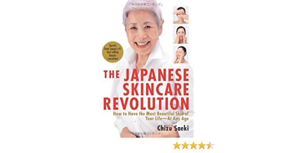 The Japanese Skincare Revolution: How to Have the Most ...