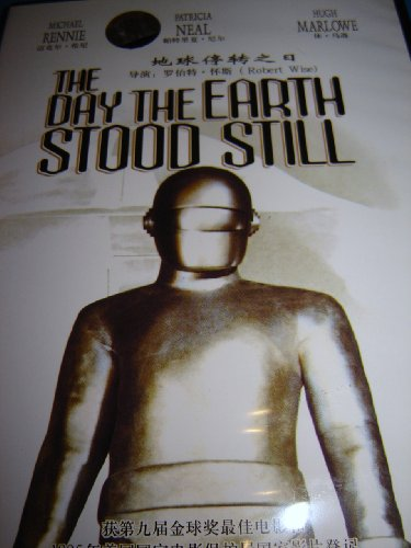 The Day The Earth Stood Still (1951) / Region Free DVD / Audio: English / Subtitle: English, Spanish, Chinese / Starring: Michael Rennie, Patricia Neal, Hugh Marlowe / Director: Robert Wise (The Day The Earth Stood Still Subtitles)