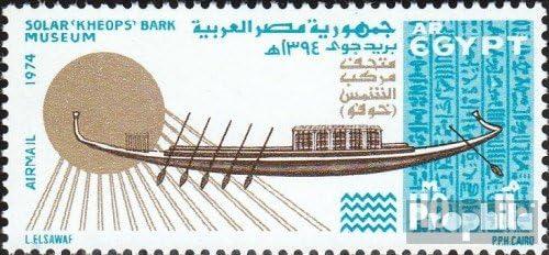 1974 Mus/ée /égypte mer.-no.: 1158 Vie de Marin Timbres pour Les collectionneurs compl/ète.Edition.
