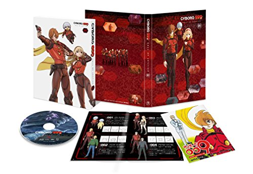 ( [Amazon. Co. JP Limited] cyborg009 Call Of Justice Vol. 1 (first production Limited Edition) (trunk-like Bonus