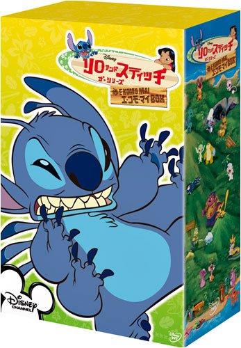 リロ&スティッチ ザシリーズ/エコモマイBOX [DVD] B001KZVIKK