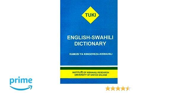English - Swahili Dictionary - Kamusi Ya Kiingereza