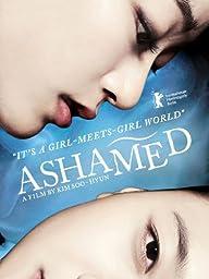 Ashamed (English Subtitled)