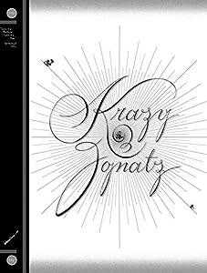 Krazy and Ignatz 1916-1918 (Krazy & Ignatz)