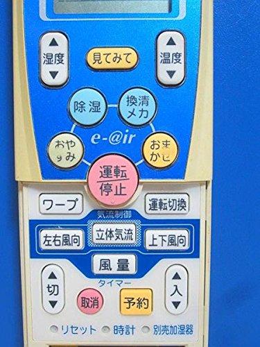 エアコンリモコン RKT502A001