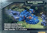 Games Workshop Space Marine Land Speeder Typhoon Box Set