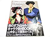 Cowboy Bebop Characters Collection