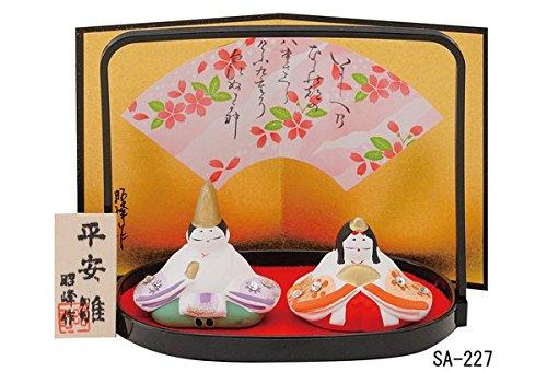 Hina-ningyo Traditional Kimono Doll Figurines of Japan With Swarovski SA-227