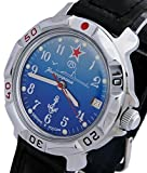 Vostok Komandirskie Military Russian Watch U-boot Submarine Blue 2414 / 811289