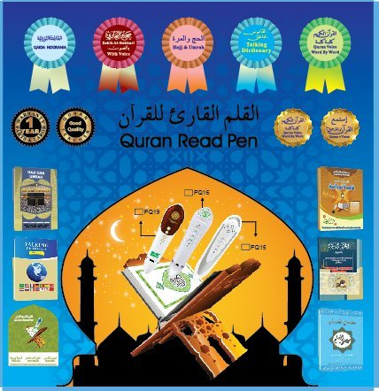 LOOBEEY High Quality Digital Quran Read Pen New MODEL Word b
