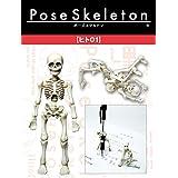 Pose skeleton man (1)