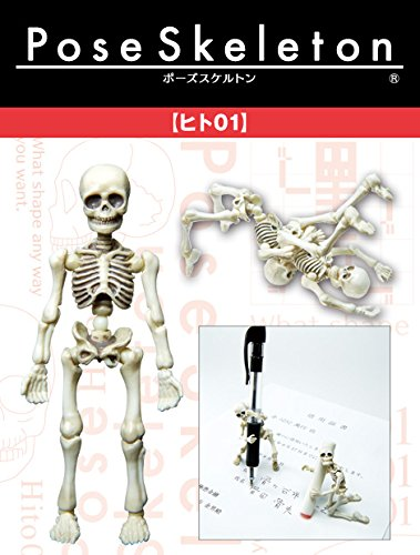 Pose skeleton man (1) by Re-Ment -