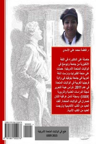 Hans Christian Andersen's Fairy Tales (Volume 3) (Arabic Edition) PDF