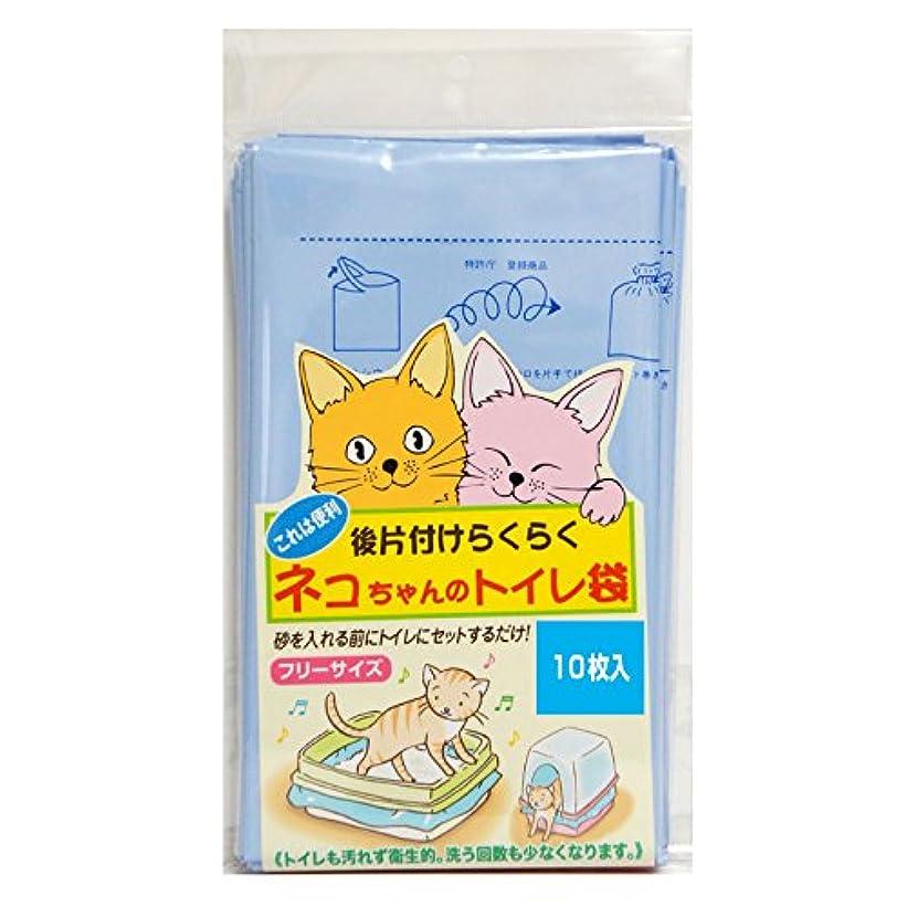 以内に聖なるスラックKicode 用トレイボックス 猫マウスラットウサギハムスター ごみおしっこ ペットコーナートイレ 小動物プラスチック ランダムな色