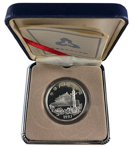 Commemorative China Coin (1997 China 10 Yuan Commemorative Proof Silver Coin