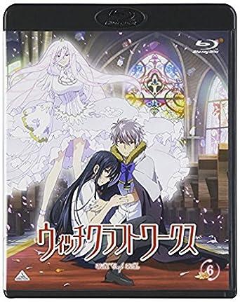 Amazon.co.jp | ウィッチクラフ...