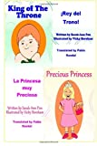 Precious Princess and King of the Throne - in Spanish, Sarah Pon, 1494974967