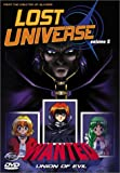 Lost Universe - Union of Evil (Vol 5) by Brittany Baize