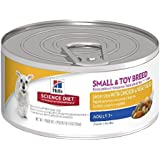 Hill's Science Diet Canine Adult 7+ Small & Toy Savory Stew Chicken & Vegetables Wet Dog Food, 5.5-Ounce Can, 24-Pack