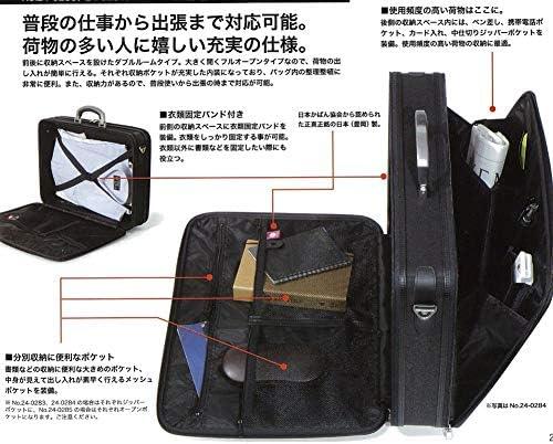 【日本製】オリジンソフトアタッシュケース 43cm ダブルルームタイプ フルオープンタイプ 普段使いから出張の時まで 人気商品 +[栃木レザー] 日本製 キーストラップ