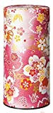 Ryu Mei Hanatsuzumi Japanese Tea Canister | Imported Japanese Tea Storage Tin | 192HR0 | Red Flower