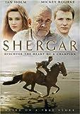 Buy Shergar