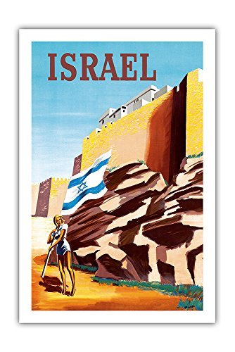 Pacifica Island Art Israel - Zionist Heroic Girl Holding Israeli Flag - Walls of Jerusalem - Vintage Airline Travel Poster by Renluc c.1949 - Premium 290gsm Giclée Art Print - (Israeli Airlines)