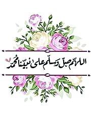 Solo E33 Allahom Saly Ala Elnaby Car Sticker, 15 x 15 cm - Multi Color