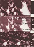 img - for Daybooks, 1970-1972 book / textbook / text book