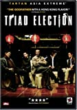 Triad Election [Import]