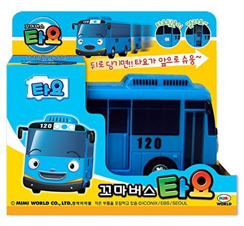 Tayo Little Bus Toy (Little Naruto Toys)