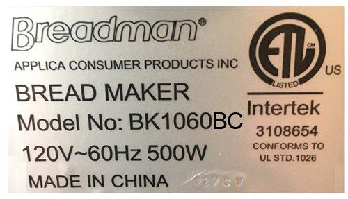 Breadman Pan máquina remo bk1060bc, bk1050s, bk1060s amasar hoja ...
