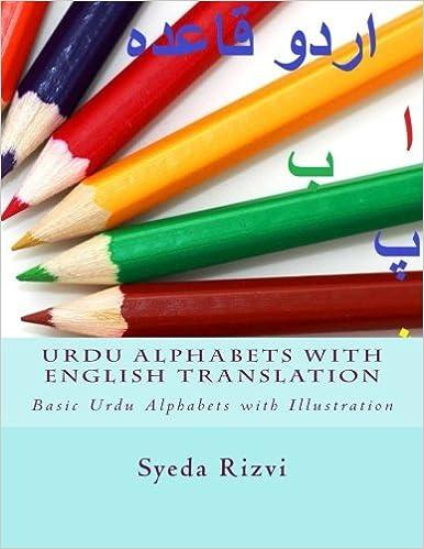 Amazon Com Urdu Alphabets With English Translation Urdu