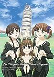 マリア様がみてる OVA 5 チャオソレッラ [DVD]
