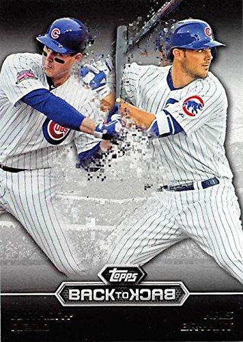 Anthony Rizzo Bryant baseball Chicago product image