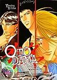 Otodama: Voice from the Dead Volume 1