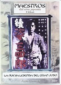 La Nueva Leyenda Del Gran Judo [DVD]