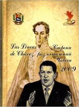 Book Las Lincas de Chaves = Stroki razmyshleniy Chavesa