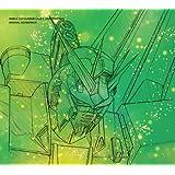 オリジナル・サウンドトラック 機動戦士ガンダム 逆襲のシャア 完全版(初回生産限定盤)