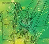 Animation Soundtrack - Music From The Motion Picture Soundtrack Mobile Suit Gundam Char's Counteratack (3CDS) [Japan LTD Blu-spec CD II] MHCL-30233
