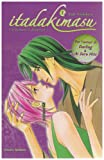 Itadakimasu, Tome 1 (French Edition)