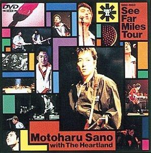 1992-1993 See Far Miles Tour partII [DVD] B00005HODJ