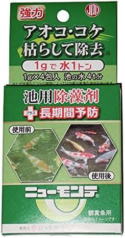 池用除藻剤 ニューモンテ 1gx4(4トン用)×5箱