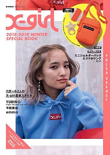 X-girl 2018年冬号 NEON ORANGE 画像