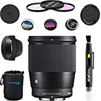 Sigma 16mm f/1.4 DC DN Contemporary Lens for Sony E - Deal Expo Essential Accessories Kit