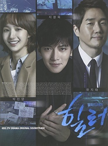 Healer KBS Drama by Windmill Media