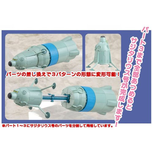 Collection Figure DX Spaceship Sagittarius Part.2 Rana & Barbara (non-scale PVC Figure) (japan import)