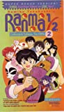 Rumiki Takahashi's Ranma 1/2: Collector's Edition - The OAVs 2 (3 Complete Episodes: Stormy Weather Comes To School! Growing Up With Miss Hinako; The One To Carry On, Parts 1 & 2) [Japanese Animation Subtitled In English] [Clamshell Case] [VHS Video]