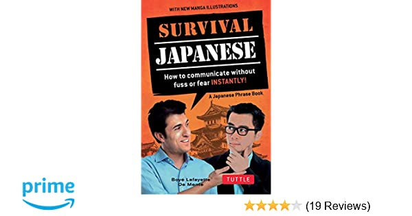 Amazon Survival Japanese How To Communicate Without Fuss Or